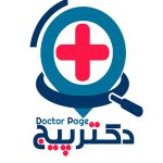 doctorpage