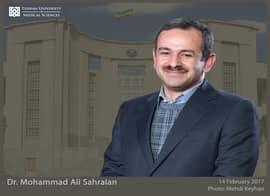 دکتر محمد علی صحراییان