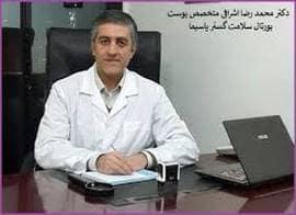 محمدرضا اشرافی