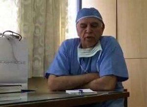 دکتر علی رازی