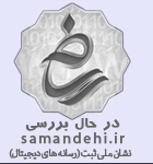 SALANDEHI